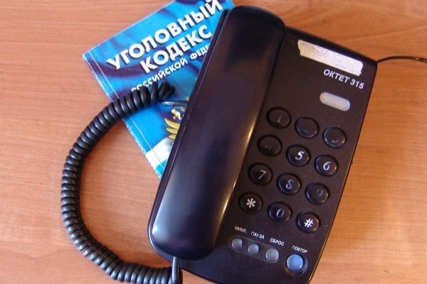 Телефонное хулиганство: статья УК РФ в 2020 году, наказание, куда обращаться?