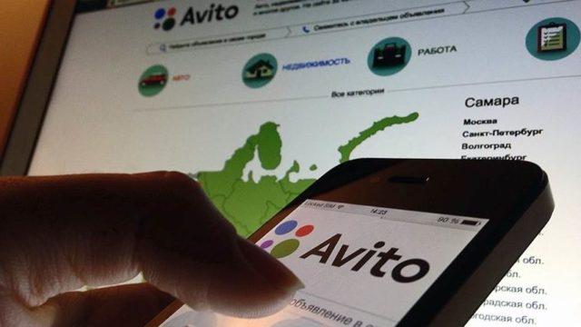 Мошенничество на Авито в 2020 году: виды и способы, куда обращаться?