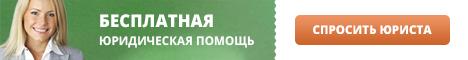 Кража документов: статья 325 УК РФ в 2020 году, что будет? Ответственность