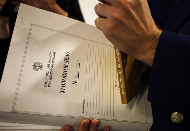 Особый порядок рассмотрения уголовного дела в суде: плюсы и минусы на 2020 год