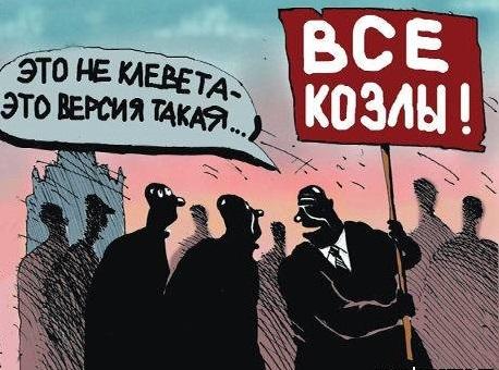 Клевета - статья УК РФ с комментариями на 2020 год