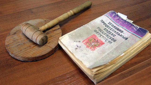 Служебный подлог: ст. 292 УК РФ в 2020 году, уголовная ответственность