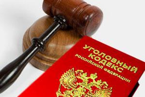 Отмена условного осуждения: ст. 74 УК РФ в 2020 году, ходатайство