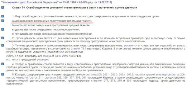 Подделка подписи: статья 327 УК РФ в 2020 году, ответственность, что грозит?