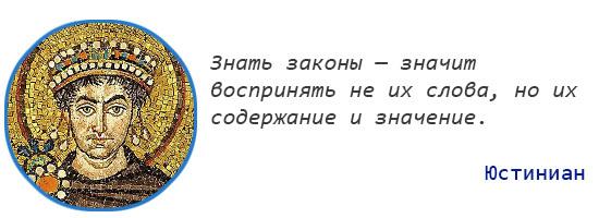 Отсрочка отбывания наказания больным наркоманией: ст. 82.1 УК РФ в 2020 году