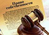 Незаконное удержание чужого имущества: статья УК РФ в 2020 году, ответственность