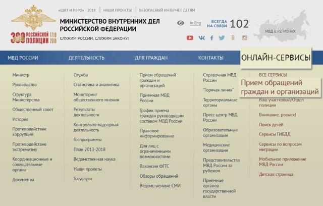 Вымогательство взятки: статья УК РФ в 2020 году, ответственность, как доказать?