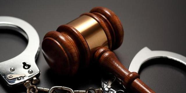Основания прекращения уголовного дела в 2020 году