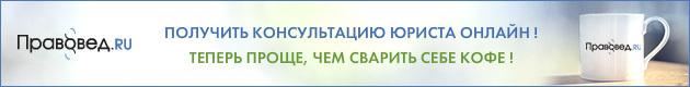 ДТП со смертельным исходом: статья УК РФ в 2020 году, наказание