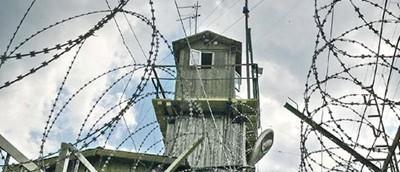 Превышение пределов необходимой обороны: статья УК РФ в 2020 году