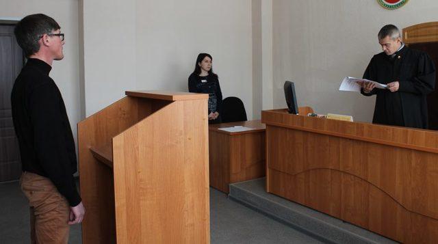 Снятие судимости: сроки, ходатайство по УК РФ в 2020 году