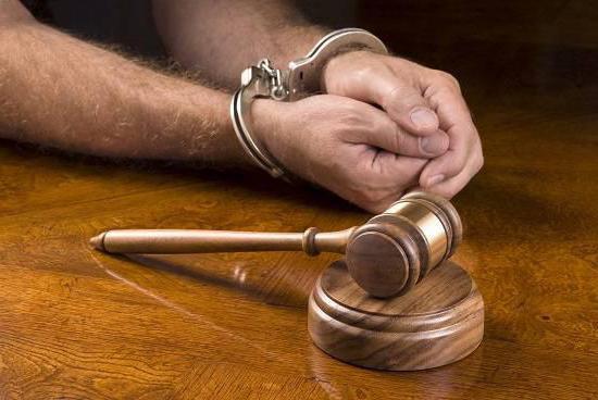 Малозначительность деяния в уголовном праве в 2020 году