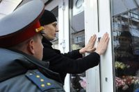 Конфискация имущества в уголовном праве РФ на 2020 год: правовая природа, вопросы применения