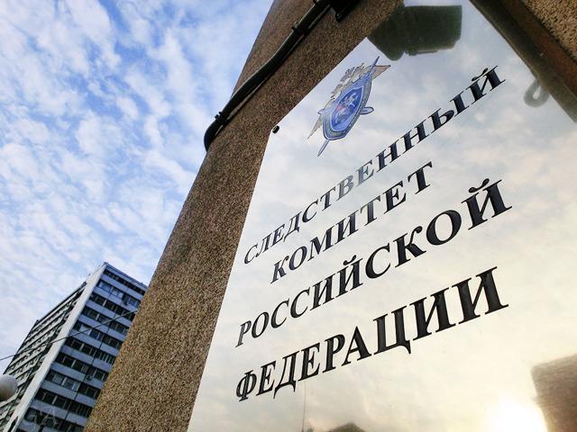 Пособничество: статья 33 УК РФ в 2020 году, что такое, ответственность