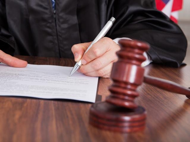возбуждение надзорного производства в уголовном процессе