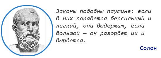 Судимость: ст. 86 УК РФ в 2020 году, что такое, ограничения