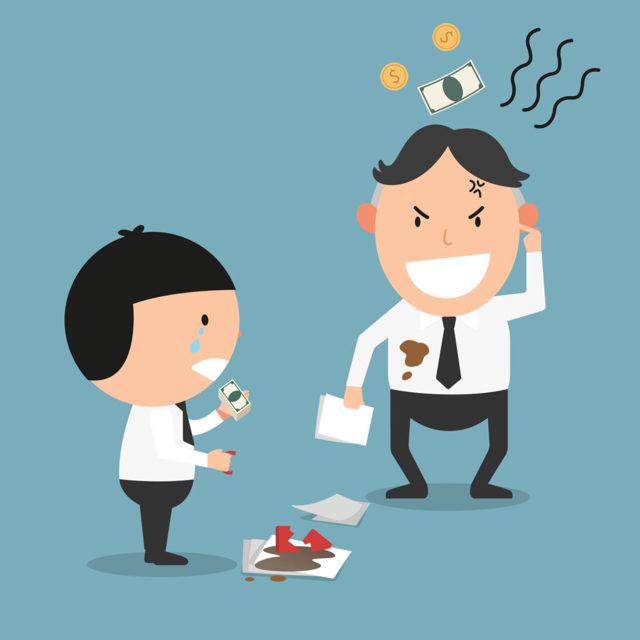 Возмещение ущерба работником работодателю: взыскание и порядок возмещения в 2020 году