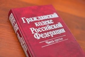 Добросовестный приобретатель по ГК РФ: кто такой в 2020 году? Как доказать?