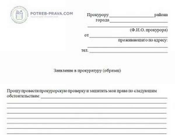 Жестокое обращение с животными: статья 245 УК РФ в 2020 году